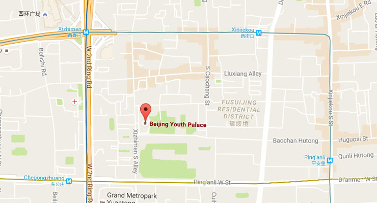 Beijing Youth Palace