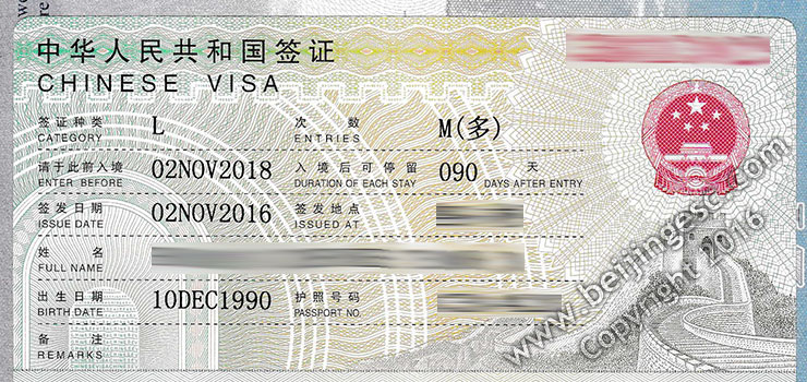 2-year Chinese L visa