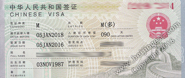 2 Year Chinese M Visa for American