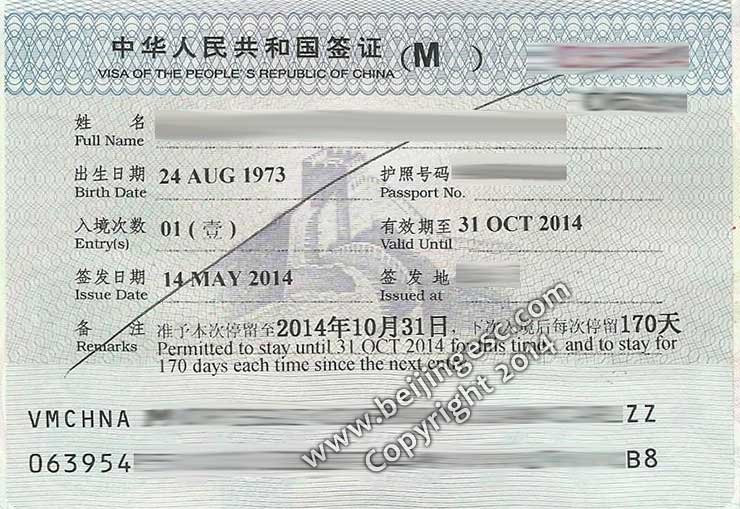 1-year China Business Visa Solution 2014